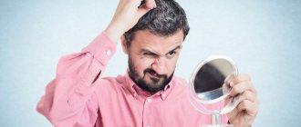 Витамины от седины волос: обзор, особенности и фото